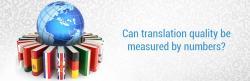 降低技术翻译成本的有效方法