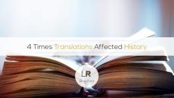 影响历史的 4 次翻译