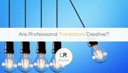 翻译公司专业译员具有创造性吗?