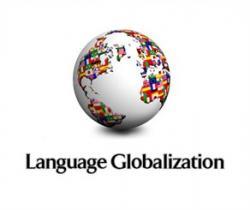语言全球化的基本洞见