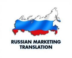 俄语翻译面临的挑战