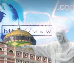 巴西的文化和电子商务