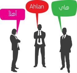 埃及翻译——您需要知道什么
