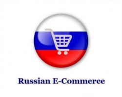 俄罗斯风格的电子商务