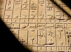 埃及的阿拉伯方言口语