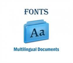如何为多语言文件选择正确的字体