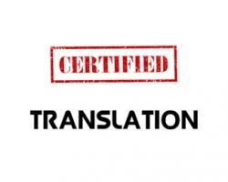对认证翻译服务的见解