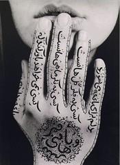 伊朗:文化与语言