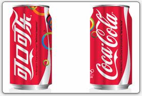 说明: Chinese Coke gpi_effective chinese copywriting blog
