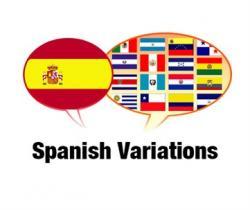 不同地区的西班牙语:西班牙vs拉丁美洲